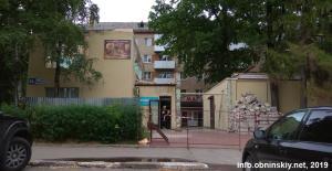Лукоморье, торговый комплекс