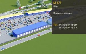 ELENauto, Элен-Авто, автозапчасти
