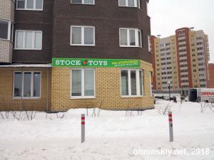 Stock Toys, магазин детских игрушек г. Обнинск пр-т Маркса, 81