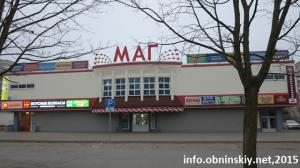 Stock Toys, магазин детских игрушек г. Обнинск пр-т Маркса, 56