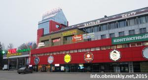 Ашан, супермаркет