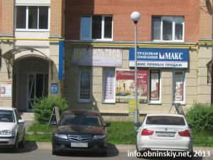 Муза, художественный салон Обнинск