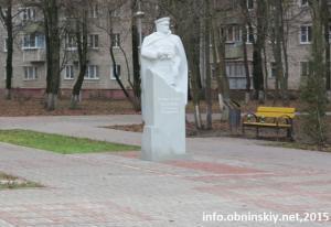 Памятник генералу Наумову в Обнинске