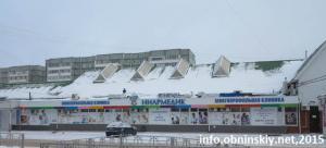 Ниармедик Обнинск