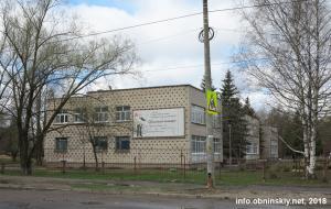 Обнинский колледж
