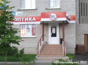 Оптика 2х2 Обнинск