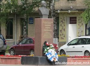 Осипенко Леонид Гаврилович, бюст