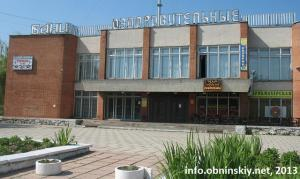 Студия моментального загара Обнинск