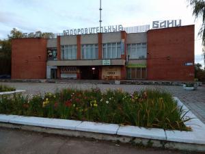 Бани оздоровительные Обнинск