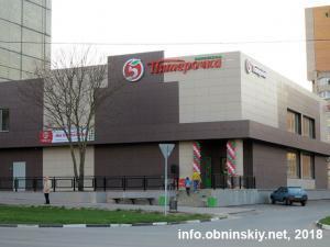 Реконструкция магазина по ул. Курчатова д. 56