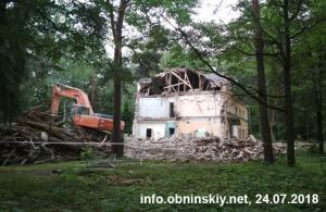 Снос зданиия по ул. Пирогова, д. 12
