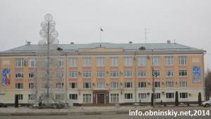 Министерство финансов Калужской области, управление финансов по г. Обнинску