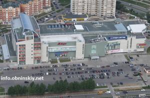 DARS, магазин обуви и сумок Обнинск