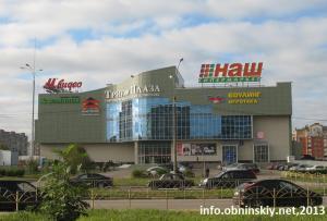 SubWay, Сабвей, сеть ресторанов быстрого питания Обнинск