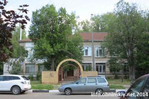 Аукцион-Недвижимость, агентство недвижимости