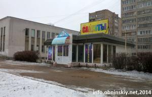 Реконструкция магазина Подкова (старое здание)