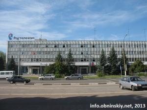 Отделение почтовой связи № 5 Обнинск