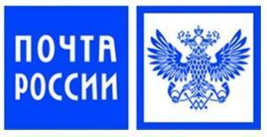 Отделение почтовой связи № 8 Обнинск
