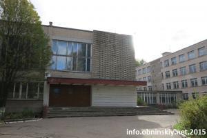 Обнинский колледж технологий и услуг