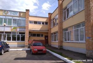Развитие, психологический центр
