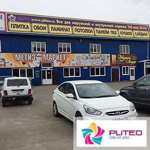 Pliteo, строительные материалы Обнинск