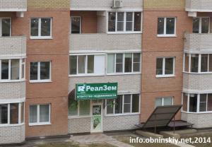 RealZem, Реалзем, агентство недвижимости