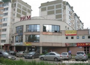Какаду Обнинск