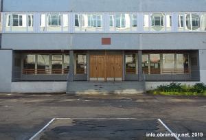 Школа № 13, МБОУ СОШ № 13