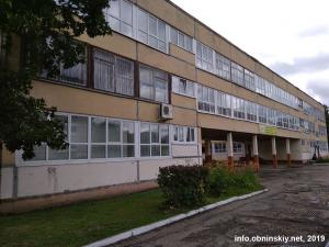Школа № 12, МБОУ СОШ № 12