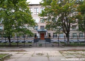 Школа № 3, МБОУ СОШ № 3