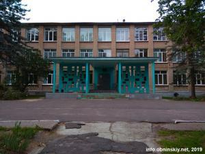 Школа № 6, МБОУ СОШ № 6
