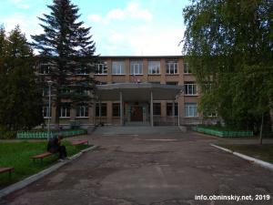 Школа № 7, МБОУ СОШ № 7