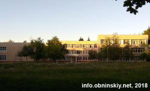 Школа № 10, МБОУ СОШ № 10