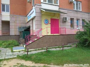 SmartyKids, Детский развивающий центр в Обнинске