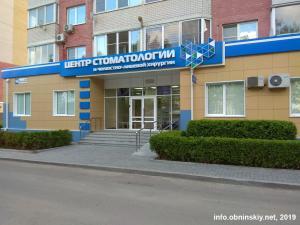 Центр стоматологии и челюстно-лицевой хирургии