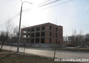 Строящийся объект Обнинск