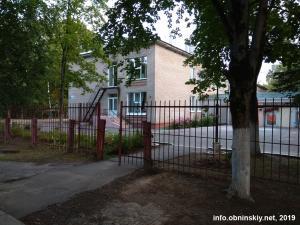 Обнинская свободная школа