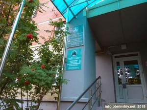 Среднерусский гуманитарно-технологический институт (СУГТИ)