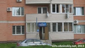 TianDe косметическая компания Обнинск