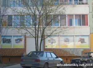 Upgrade Апгрейд Обнинск