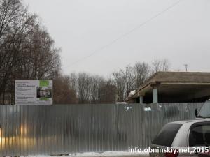 Жилой строящийся дом Обнинск