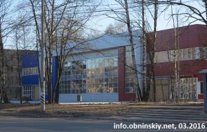 Торгово офисный центр на улице Курчатова