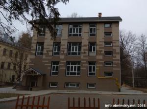 Строительство нового офисного здания на улице Пирогова 24.11.2018г