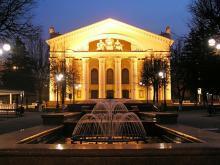 Калужский театр