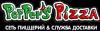 Papper's Pizza, пиццерия